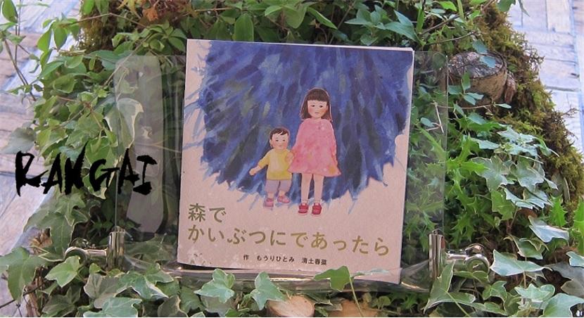 20160701_mouri_seido