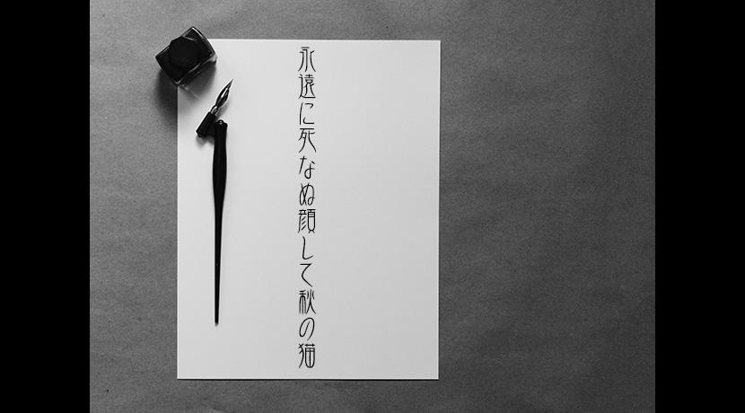 ゲスト作品*赤野四羽さんの俳句「青い卵」を掲載。