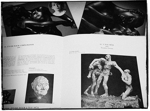 にのみやさをり「カミーユ彫刻を想う」を掲載。