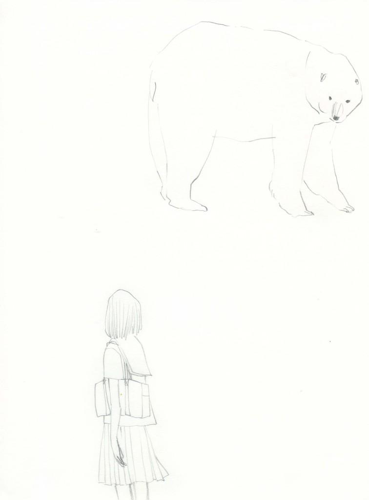 「ところで世界は変わったかい」と、通りすがりの白熊が言った。