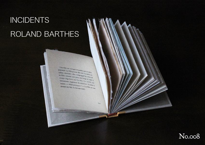佐藤りえさん、造本の旅人・8『Incidents』ROLAND BARTHESを掲載しました。