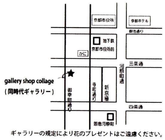 gallery_shop_collage_map