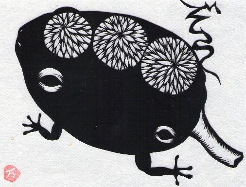 連作「蛙」 其の弐