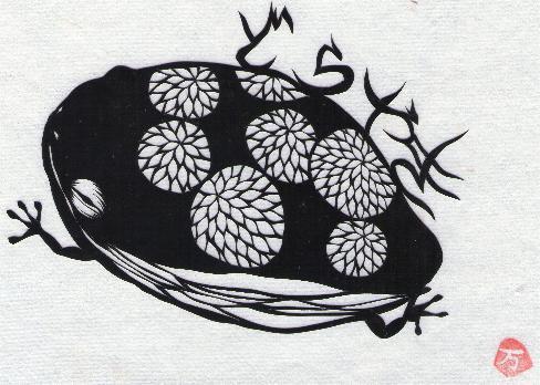 連作「蛙」 其の参