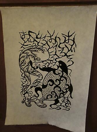 旧五十嵐邸+竹本万亀