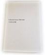 大谷良太詩集『Collected Poems 2000-2009』